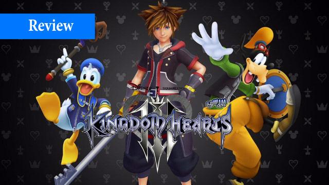 نقد و بررسی بازی Kingdom Hearts III
