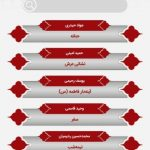 moharram-tekye-app-04